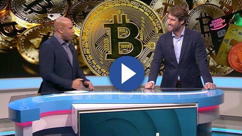 Vraagtekens over innovatiekracht van Bitcoin